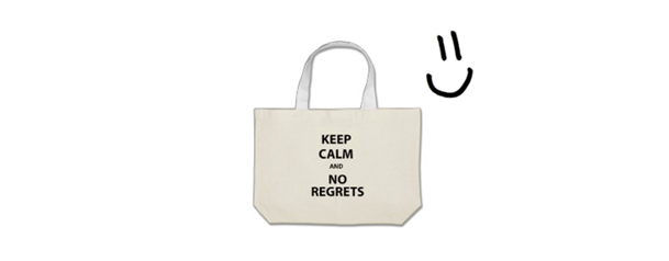 chanel-no-regrets-1