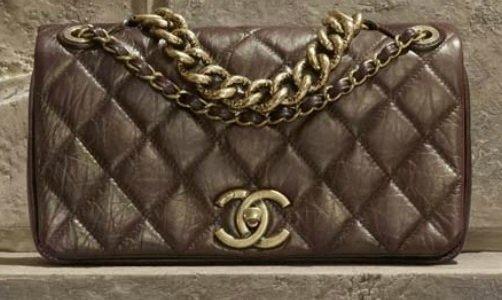 Chanel-Pondichery-Small-flap-bag-1