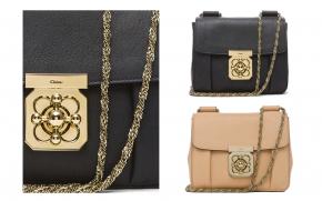 Chanel-Chevron-Medal-Wallets-7