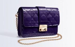 Клатч New Look, цена - 130 грн, #7689263, купить по