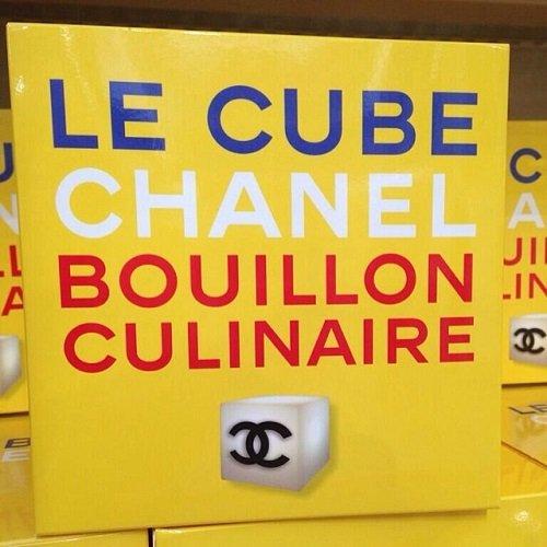 Chanel Super Market Store