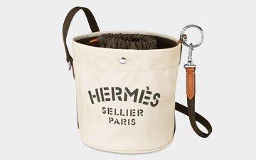 840a522504c9 Hermes Sac De Pansage Bag