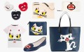 Karl Lagerfeld Monster Choupette Cat Collection