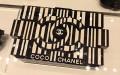 Chanel Coco Lego Clutch Bag