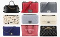 Chanel Pre-Spring Summer 2015 Classic Bag Collection