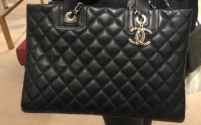 6f944da80752 Chanel Daily Shopping Bag