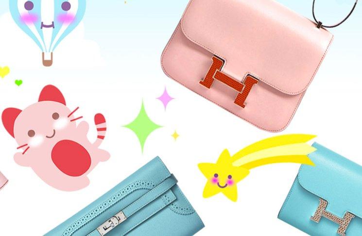 Hermes-Kawai-Bag-Collection