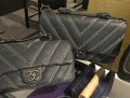 Chanel Stitched Chevron Flap Bag