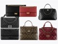 Chanel Pre-Fall 2016 Classic And Boy Bag Collection
