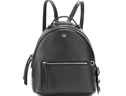 "Search Results for ""fendi backpack"" – Bragmybag b85651fa22e56"