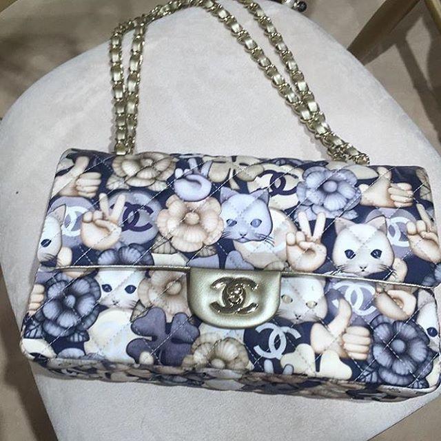 A Closer Look Chanel Emoticon Flap Bag Bragmybag