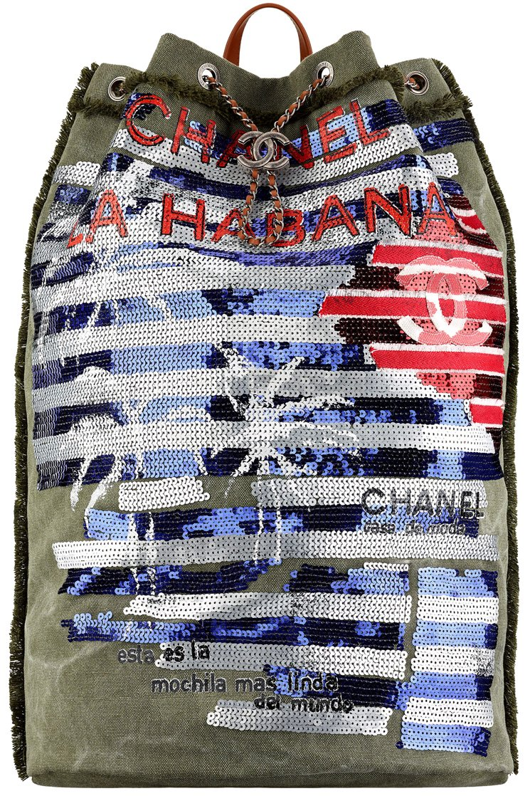 chanel-cruise-2017-seasonal-bag-collection-2