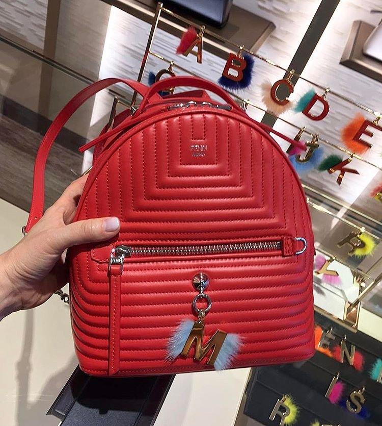 Fendi-Raised-Quilted-Backpacks