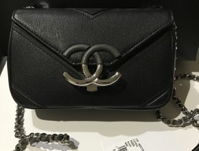 Chanel-Chevron-Flap-Bag-thumb