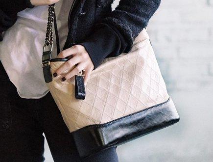 8e2433ce9f23 Chanel Gabrielle Bag - Bragmybag
