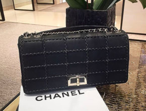 chanel bag   Search Results   Bragmybag   Page 29 02c53a658c