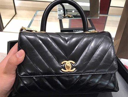 9870feb31d20 Chanel Stitched Chevron Coco Handle Bag
