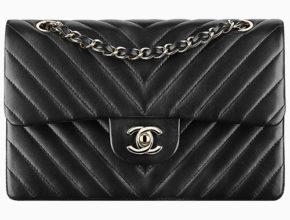 1020759be376 Chanel Chevron Small Classic Flap Bag