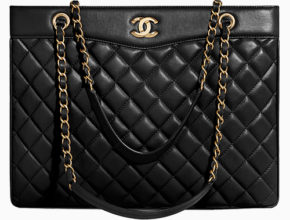 chanel cruise 2017   Search Results   Bragmybag   Page 3 fdb1ae1fb8