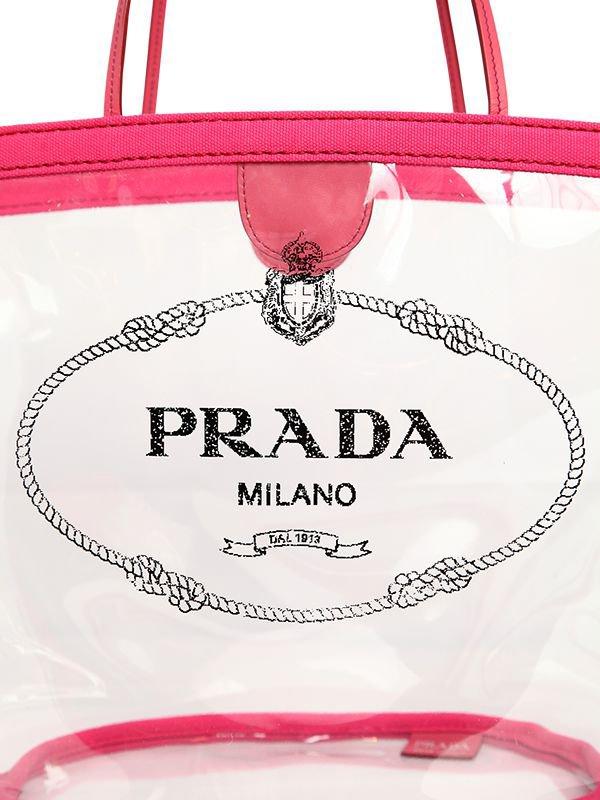Prada-Logo-PVC-Tote-Bag-6