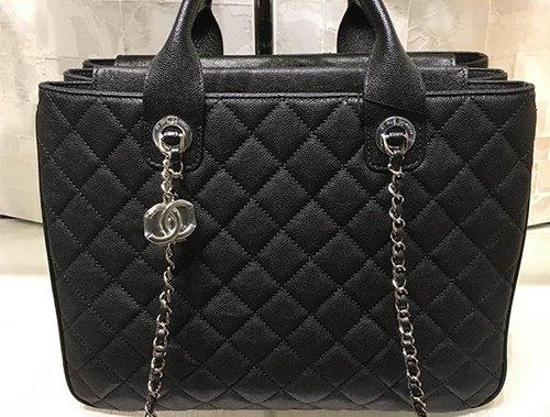 65125c603718 Chanel Small Classic Tote Bag – Bragmybag