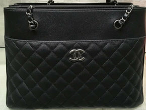 4adc808ddc68 Chanel Urban Companion Tote Bag