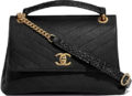 Chanel Chevron Chic Bag Collection