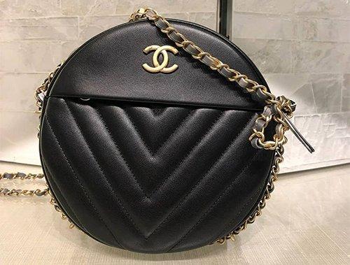 09a4b44293c955 Chanel Round As Earth Bag | Bragmybag