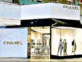 Shopping Guide To Chanel Heathrow Airport