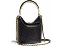 Chanel Handle With Chic Bucket Bag