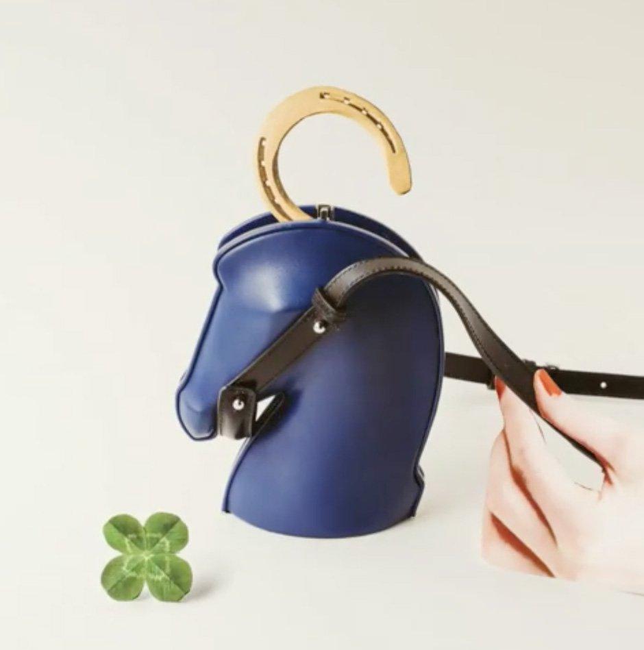 Hermes Lucky Bag