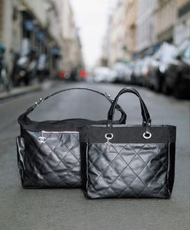 Chanel Diaper Bag thumb