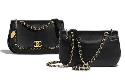 Chanel Flap Woven Chain Around Bag thumb