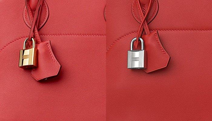 Hermes Bolide Secret Bag Hardware