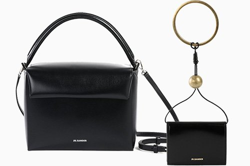 Bags To Watch From Jil Sander thumb
