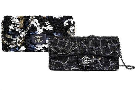 Chanel East West Flap Bag Retro thumb