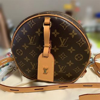 Louis Vuitton Mini Boite Chapeau Bag thumb