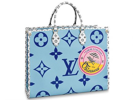 Louis Vuitton Okinawa Limited Edition Bags thumb