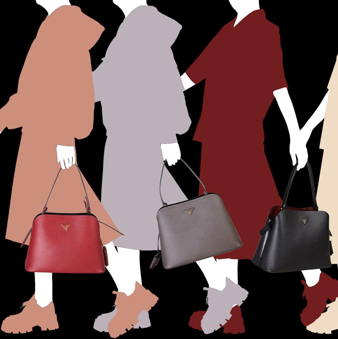 Prada Matinee Bag