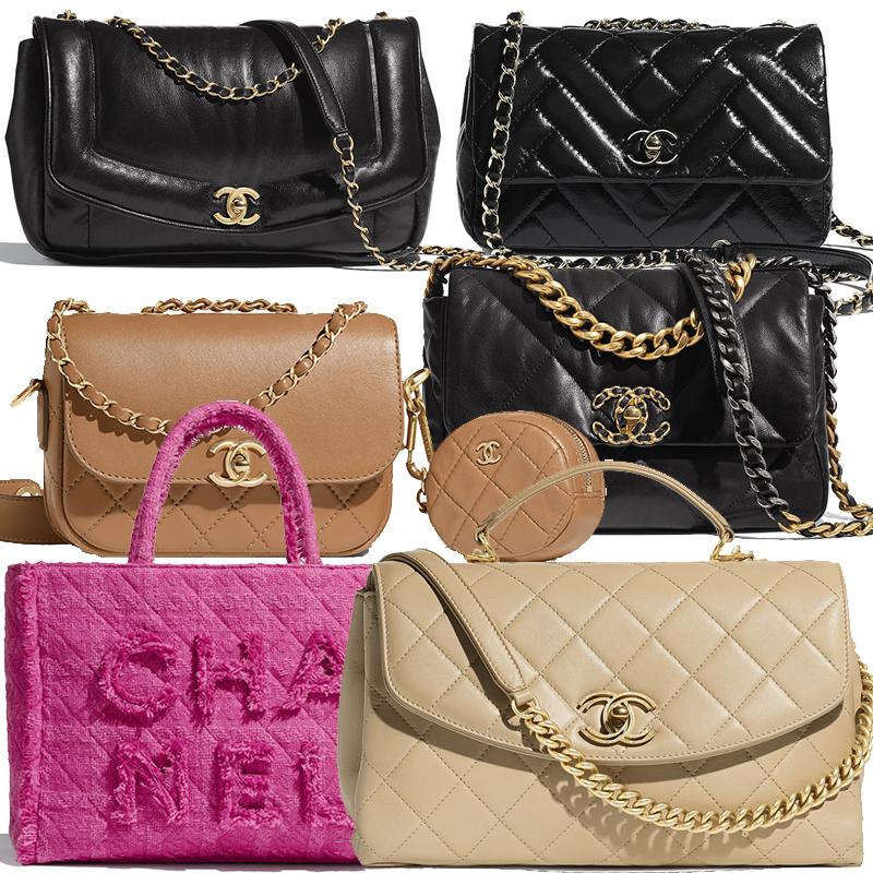 Chanel Fall Winter 2019 Seasonal Bag Collection Act 2 ...