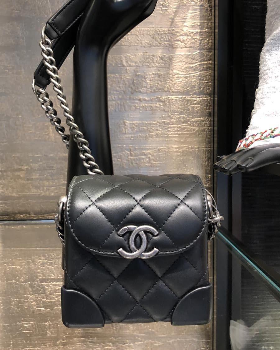 Chanel Classic Trunk Like Shoulder Bag