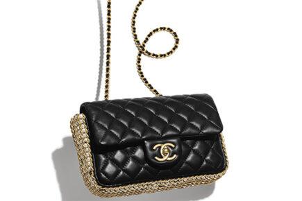 Chanel Side Pearl Classic Bag thumb