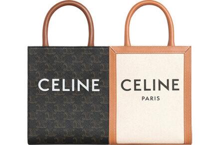 Celine Mini Vertical Cabas Bag thumb