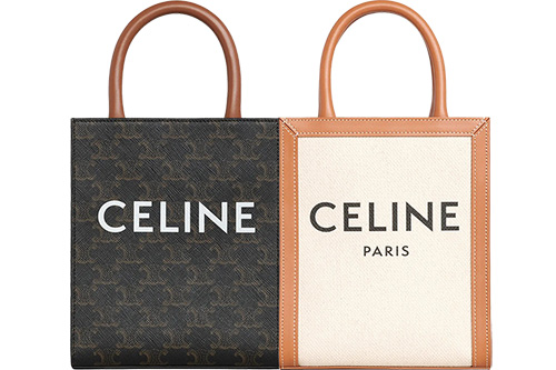 Celine Mini Vertical Cabas Bag thumb