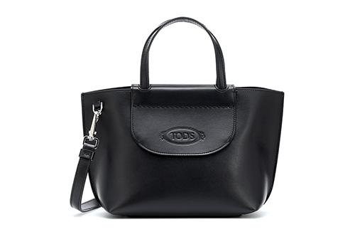Tod's Compact Carryall Bag thumb