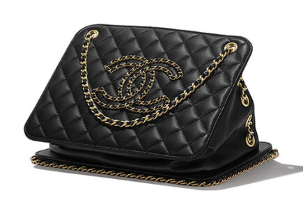 Chanel Accordion Tote Bag With Woven Chain Logo Is The Petite timeless Tote Bag Modernized thumb