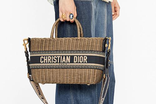 Dior Wicker Basket Bag thumb
