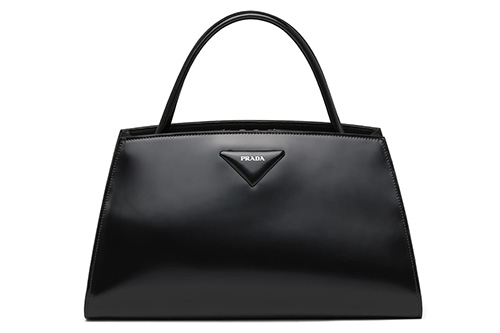 Prada Brushed Architectural Lined Bag thumb