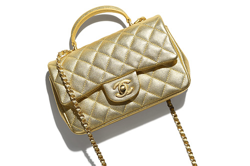 Chanel Classic Messenger Bag thumb