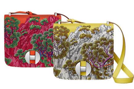 Hermes Sieste Au Paradis Bag thumb